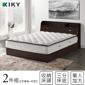 【KIKY】武藏抽屜加高 單人加大3.5尺(床頭箱+三分床底)白橡