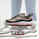 【五折特賣】Nike 休閒鞋 Wmns ...