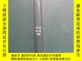 二手書博民逛書店Ultrasonics罕見Vol.22 No.1-5 1984Y