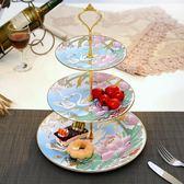 歐式陶瓷水果盤客廳創意現代家用下午茶點心架玻璃蛋糕三層托盤子 萬聖節禮物