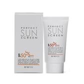 韓國BEBECO PERSECT SUN完美遮陽防曬乳(70ml)【小三美日】