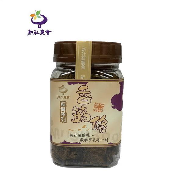 【新社區農會 】香菇素肉條160公克/罐