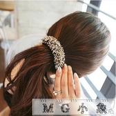 MG 頭飾抓夾髮夾韓式髮卡子