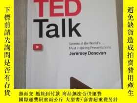 二手書博民逛書店HOW罕見TO DELIVER A TED TALKY18060
