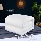 棉被 冬季棉花被純棉花被芯褥子新疆棉加厚保暖被子 YYJ【快速出貨】