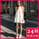梨卡★現貨 -優雅性感純色繞頸魚尾裙連身裙洋裝沙灘裙連身短裙B896