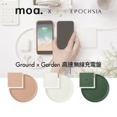 【領卷現折200】MOA x EPOCHSIA 韓國無人島精靈花園無線充電盤