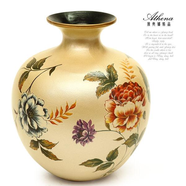 【雅典娜家飾】牡丹花珠光陶瓷花瓶-EH38