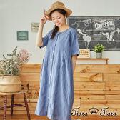 【Tiara Tiara】百貨同步  不規則V型刺繡開釦短袖洋裝(白/藍/淺藍/綠)