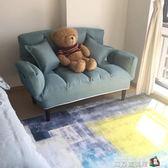 雙人小沙發多功能臥室房間摺疊可拆洗小戶型客廳宿舍懶人沙發床 魔方數碼館WD
