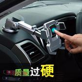 多功能車載手機支架通用吸盤式