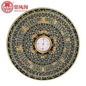 鼎風閣銅羅盤風水羅盤儀專業測定儀八卦鏡羅盤指南針羅經擺件