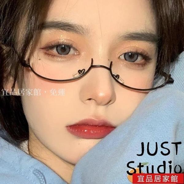 眼鏡框 下半框眼鏡框二次元日系女裝飾網紅同款ins凹造型cos動漫軟妹萌妹 99免運