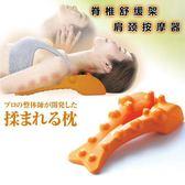 腰椎牽引器 日本腰椎脊椎舒緩架按摩器頸椎脖子按摩枕腰部肩頸部背部牽引器墊