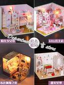 diy小屋手工制作迷你公主小房子模型拼裝別墅玩具創意生日禮物女    麻吉鋪
