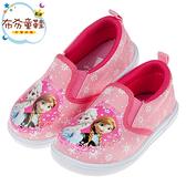 《布布童鞋》Disney冰雪奇緣雪花姊妹粉紅色兒童休閒鞋室內鞋(15~20公分) [ B0G513G ]