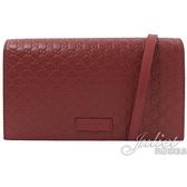 茱麗葉精品【全新現貨】GUCCI 466507 GG Guccissima斜背式寬版長夾.紅