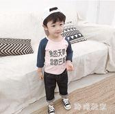 寶寶長袖T恤男韓版休閒兒童字母打底衫小童秋裝潮zzy5439『時尚玩家』