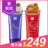 日本 Lishan 馬油緊緻修護乳霜(80g) 薰衣草/櫻花 2款可選【小三美日】原價$299