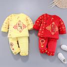 拜年服 新年衣寶寶加棉棉衣兒童唐裝男女冬裝套裝百天周歲禮服拜年衣 店慶降價
