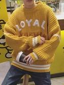 毛衣男 慵懶風毛衣男寬鬆網紅針織衫韓版潮流個性冬季學生厚款 超級玩家