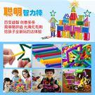 棒積木兒童拼插裝益智玩具 Lpm1137【kikikoko】