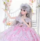 芭比娃娃 60厘米大號超大籬芭比比洋娃娃套裝仿真精致女孩公主禮盒單個TW【快速出貨八折鉅惠】