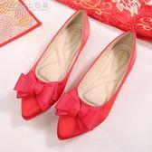 婚禮鞋 婚鞋女紅色平底新娘結婚婚禮鞋蝴蝶花中式秀禾鞋「七色堇」