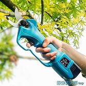 電動剪刀 園藝電動剪刀果樹修枝剪園林鋰電充電式修剪樹枝強力多功能電剪子 快速出貨