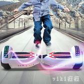 勁踏兩輪電動扭扭車雙輪兒童智慧自平衡代步車成人體感思維平衡車 qz9833【viki菈菈】