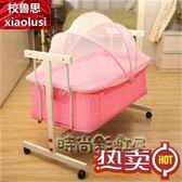 嬰兒搖籃床嬰兒床新生兒小搖床童床可推寶寶吊籃睡籃車千床MBS「時尚彩虹屋」