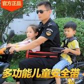 電動車摩托車機車小孩寶寶兒童多功能騎行安全帶背帶綁帶 藍嵐