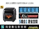 鍋寶 12L智慧多功能氣炸烤箱 AF-1...