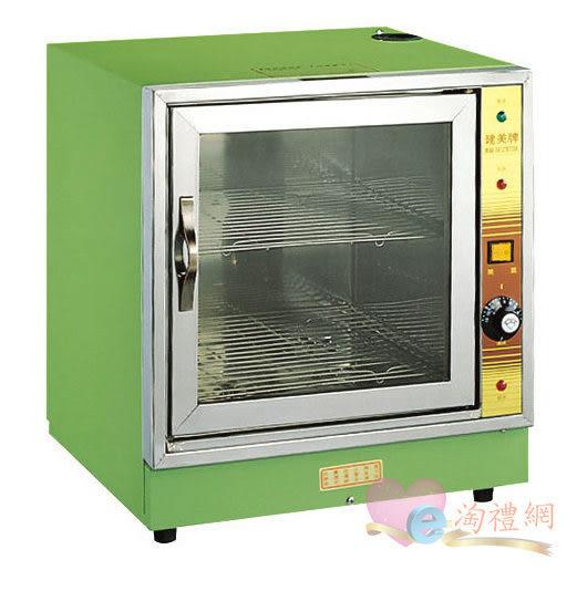 淘禮網 高級省電蒸飯箱/蒸氣箱--毛巾6打/便當25個