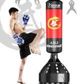 拳擊沙袋立式家用成人訓練散打室內沙包不倒翁專業武術健身器材XW(一件免運)
