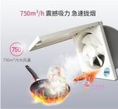 排氣扇 艾排氣扇10寸廚房強力窗式xf2539家用油煙抽風機排風扇換氣扇T