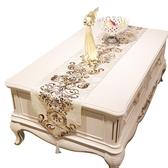 桌巾現代簡約時尚桌旗歐式中式美式北歐餐桌布藝茶幾旗桌布床旗床尾巾 聖誕交換禮物