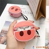 可愛豬鼻AirPods pro耳機套蘋果藍牙耳機1/2/3代硅膠卡通保護套【公主日記】