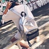 書包女韓國原宿ulzzang高中學生校園背包簡約百搭雙肩包 交換禮物