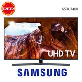SAMSUNG 三星 65RU7400 4K 電視 65吋 4K 智慧連網液晶電視 送北區精緻壁裝 UA65RU7400WXZW