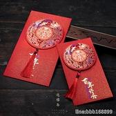 红包 送禧齋中國風紅包結婚千萬元訂婚改口回禮創意婚慶用品高檔利是封 瑪麗蘇