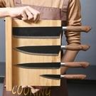竹磁性刀架 雙面強磁吸刀具收納架廚房用品多功能置物架 奇幻小鎮