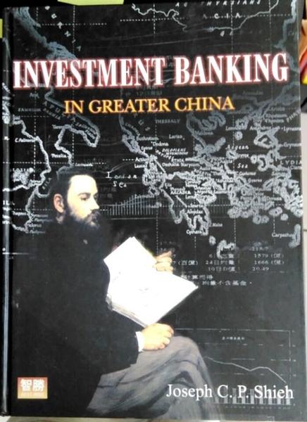 (二手書)INVESTMENT BANKING IN GREATER CHINA