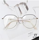 秒殺復古金屬大框眼鏡文藝眼鏡架女潮平光鏡可配防輻射眼鏡新年交換禮物
