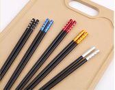 618好康鉅惠 筷子家用高檔防滑筷子耐高溫10雙合金實木