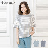 蕾絲--清甜風情簍空葉子蕾絲五分袖寬鬆橫條圓領上衣(白.灰XL-5L)-U400眼圈熊中大尺碼