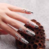 戒指護甲套日韓個性時尚指甲環女款氣質鑲鉆指甲套手指套 sxx1553 【衣好月圓】