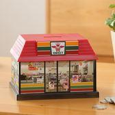 電話存錢罐創意可愛儲蓄錢罐塑料卡通紙硬幣超大號兒童女生日禮物 【中秋搶先購】