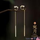 熱賣古風耳環 S925純銀復古風珍珠耳環長款可拆分豎條后掛式耳線耳釘宮廷古典風 coco