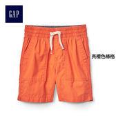 Gap男嬰幼童 簡潔純色鬆緊腰休閒短褲 215592-亮橙色條格